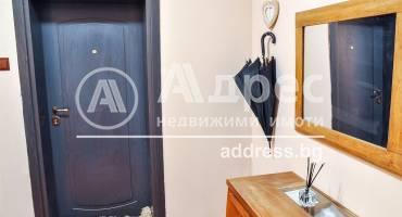 Двустаен апартамент, София, Лозенец, 466480, Снимка 6