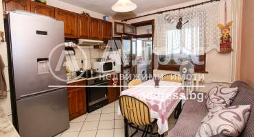 Тристаен апартамент, София, Овча купел 1, 522480, Снимка 1