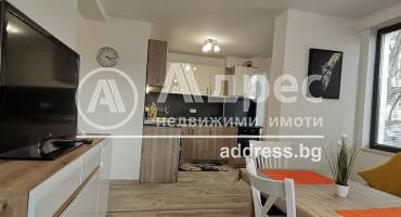 Тристаен апартамент, Варна, Център, 509482, Снимка 1