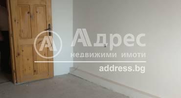 Офис, Велико Търново, Широк център, 451483, Снимка 1