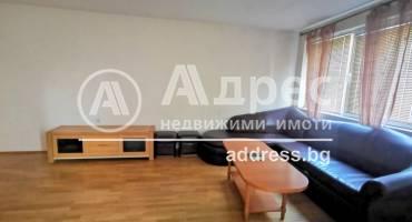 Тристаен апартамент, Варна, Спортна зала, 521485, Снимка 1