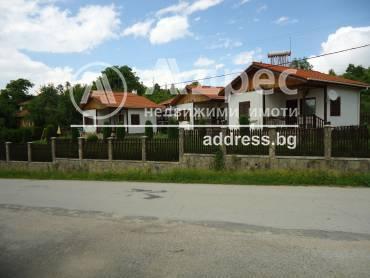 Хотел/Мотел, Априлци, Острец, 419486, Снимка 1
