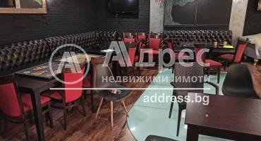 Магазин, Бургас, Център, 507487, Снимка 1