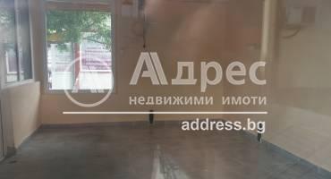 Офис, Разград, Център, 515487, Снимка 1