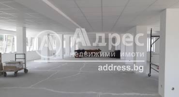 Офис, Благоевград, Грамада, 522487, Снимка 1