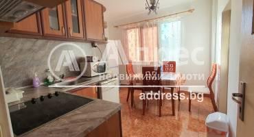 Многостаен апартамент, Плевен, Дружба 3, 524487, Снимка 1