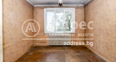 Тристаен апартамент, София, Център, 524488, Снимка 1