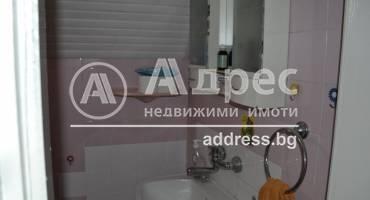 Къща/Вила, Хасково, Център, 473489, Снимка 2