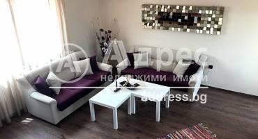 Тристаен апартамент, Сливен, Широк център, 461491, Снимка 1