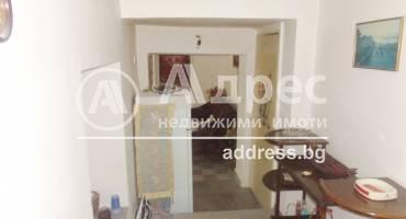 Етаж от къща, Ямбол, 228492, Снимка 1