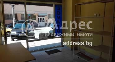 Офис, Хасково, Училищни, 330492, Снимка 1