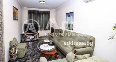 Тристаен апартамент, София, Хиподрума, 517492, Снимка 1
