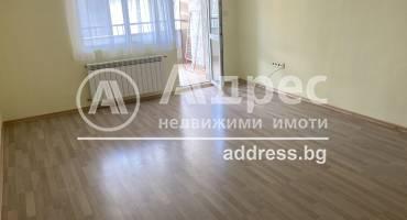 Тристаен апартамент, София, Редута, 521494, Снимка 1