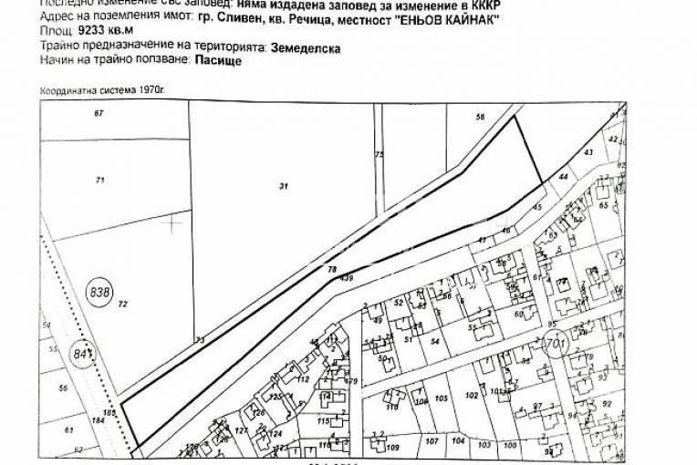 Парцел/Терен, Сливен, Речица, 214495, Снимка 3