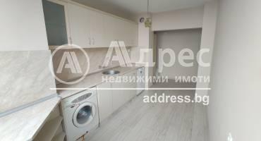 Двустаен апартамент, Бургас, Братя Миладинови, 524495, Снимка 1