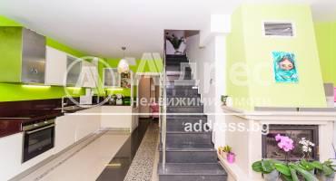 Многостаен апартамент, Пловдив, Мараша, 508496, Снимка 1