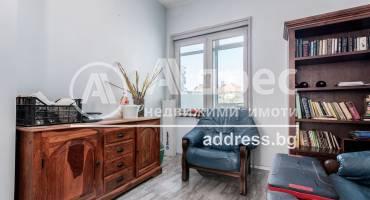 Тристаен апартамент, Плевен, Идеален център, 513497, Снимка 1