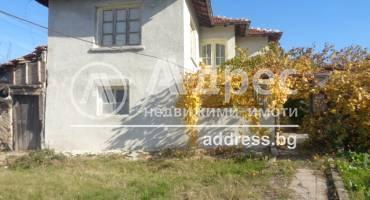 Къща/Вила, Ботево, 316498, Снимка 1