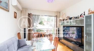 Тристаен апартамент, Варна, Гръцка махала, 523500, Снимка 1