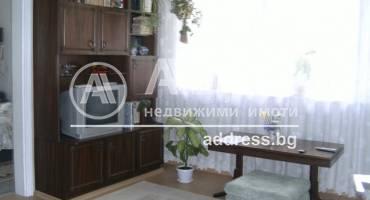 Многостаен апартамент, Стара Загора, Военен терен, 210501, Снимка 2