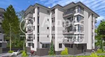 Тристаен апартамент, Пловдив, Южен, 465501, Снимка 1
