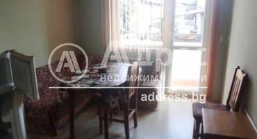 Тристаен апартамент, Благоевград, Широк център, 523502, Снимка 1