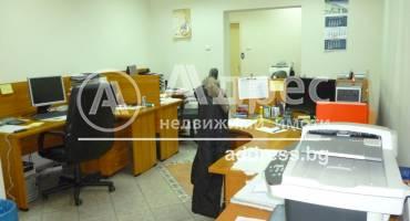 Офис, София, Лозенец, 211503, Снимка 1