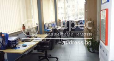Офис, София, Лозенец, 211503, Снимка 2
