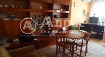 Тристаен апартамент, Добрич, Център, 229503, Снимка 1