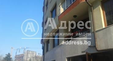 Офис, София, Дианабад, 321503, Снимка 1