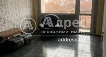 Двустаен апартамент, Пазарджик, Широк център, 515503, Снимка 1