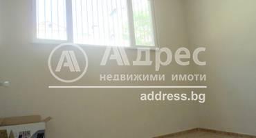 Магазин, Варна, ЖП Гара, 218504, Снимка 6