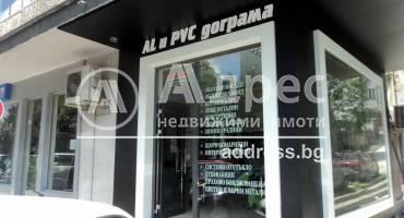 Магазин, Варна, ЖП Гара, 218504, Снимка 8