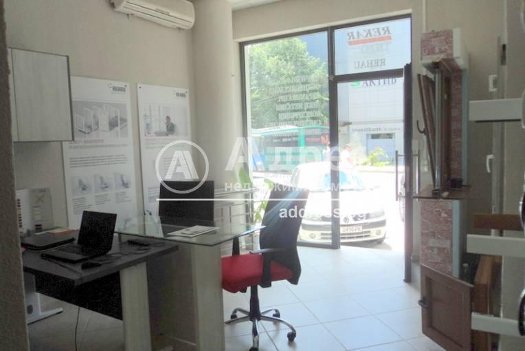 Магазин, Варна, ЖП Гара, 218504, Снимка 2