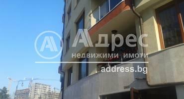 Офис, София, Дианабад, 321504, Снимка 1