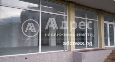Магазин, Бургас, Меден рудник - зона Г, 405504, Снимка 3