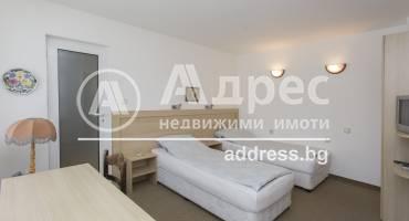 Къща/Вила, Бистрица, 519505, Снимка 1