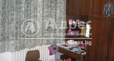 Тристаен апартамент, Пловдив, Център, 222507, Снимка 3