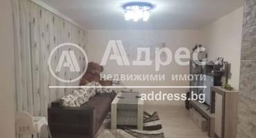 Тристаен апартамент, Сливен, Клуцохор, 499507, Снимка 1