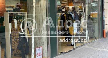 Магазин, София, Център, 500507, Снимка 1