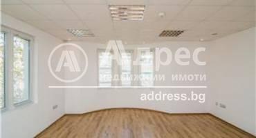 Офис, Варна, Идеален център, 521507, Снимка 1