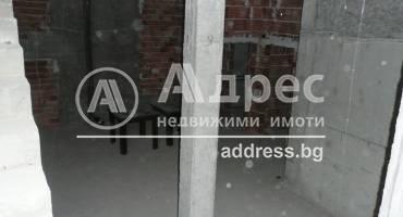 Магазин, Благоевград, Еленово, 430509, Снимка 2
