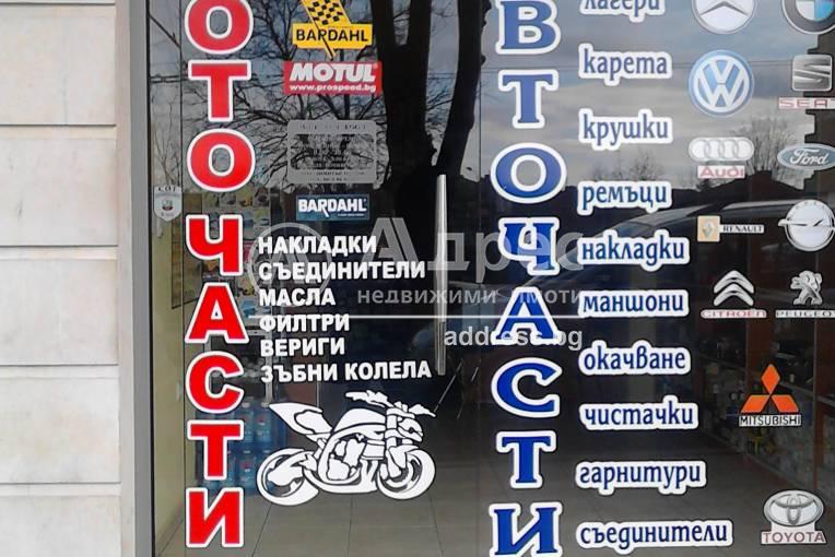 Магазин, Плевен, Център, 439510, Снимка 1