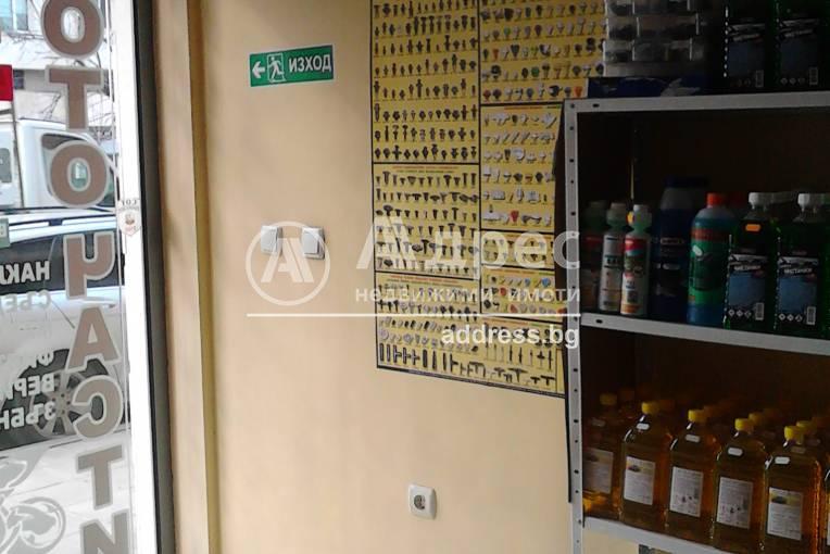 Магазин, Плевен, Център, 439510, Снимка 2