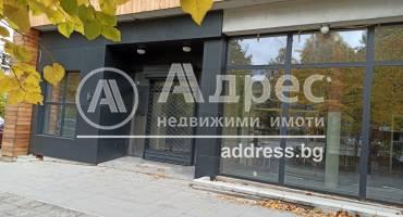 Магазин, Бургас, Братя Миладинови, 499510, Снимка 1