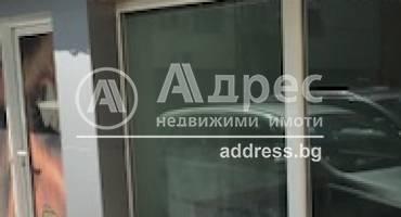 Магазин, Хасково, Воеводски, 447511, Снимка 1