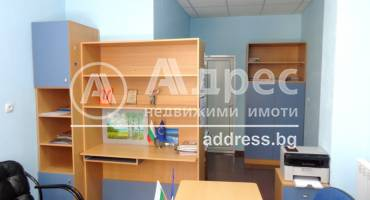 Офис, Сандански, ЦГЧ, 518511, Снимка 1