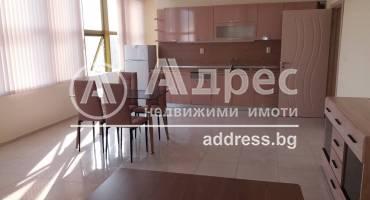 Тристаен апартамент, Сливен, Дружба, 509512, Снимка 1
