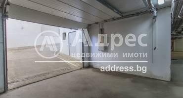 Гараж, София, Кръстова вада, 454514, Снимка 1