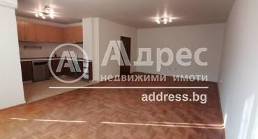Тристаен апартамент, София, Драгалевци, 525514, Снимка 1